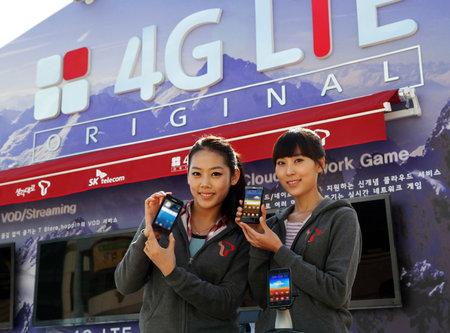 SK-Telecom-4G-LTE-services.jpg