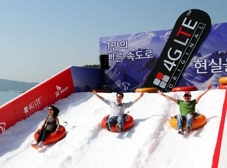 SK-Telecom-Snow-Sledding-Hill-2.jpg