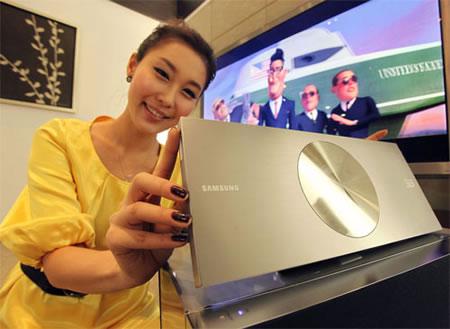 Samsung_23mm_3D_Blu-ray_Player_2.jpg