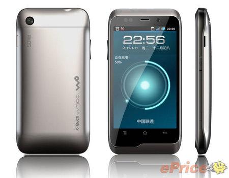 Samsung_K-Touch_W700_4.jpg