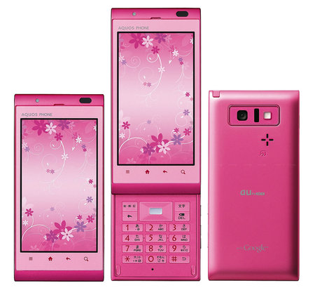 Sharp s new AQUOS PHONE IS11SH 3D capable phone targeted at Japanese women  069d1a1fd7