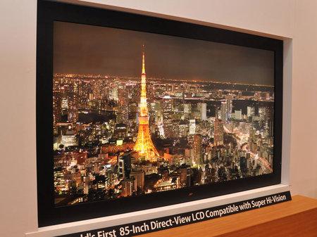 Sharp_Super-Hi-Vision-LCD-Type-85-2.jpg