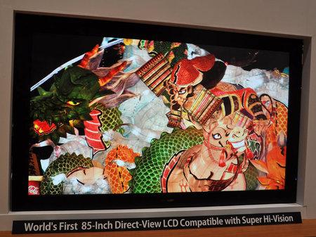 Sharp_Super-Hi-Vision-LCD-Type-85-3.jpg