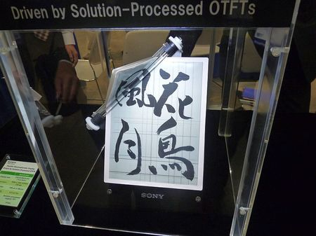 Sony_TFT-driven_Flexible_E-paper2.jpg