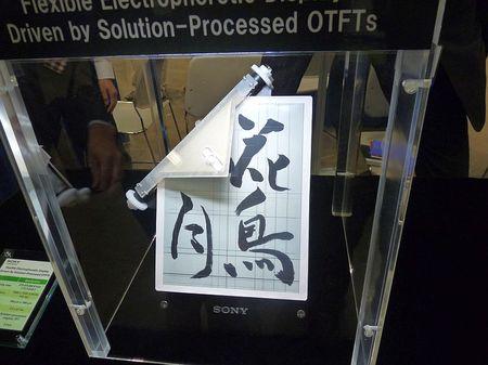 Sony_TFT-driven_Flexible_E-paper3.jpg