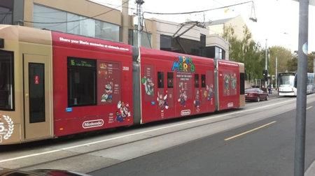 Super-Mario-trams-2.jpg