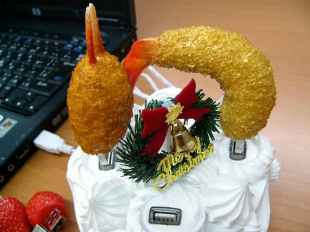 USB_Christmas_Cake_3.jpg