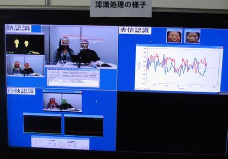 UTAN-TV-viewing-interface-2.jpg