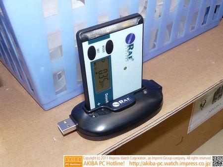 Usb-Radiation-Detector-3.jpg