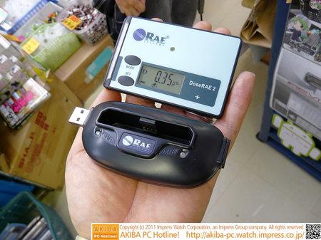 Usb-Radiation-Detector-5.jpg