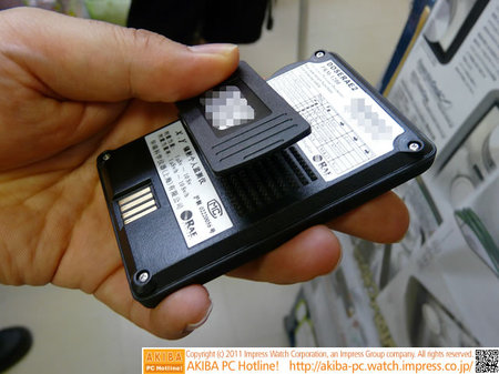 Usb-Radiation-Detector-7.jpg