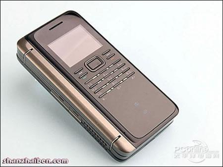 ViewSonic-VCP08-smartphone2.jpg