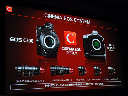 canon_cinema_eos_system.jpg