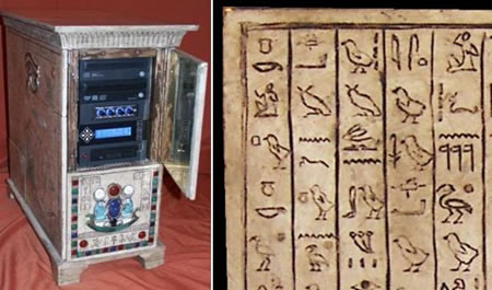 egyptian_pc_2.jpg