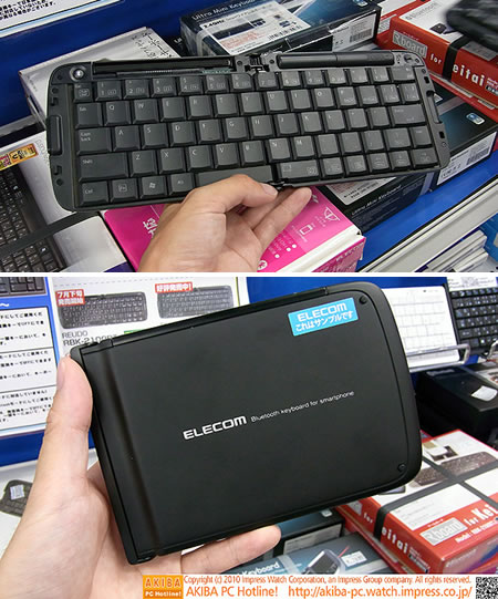 9b9b6a58e0d TK-FBP017BK folding Bluetooth keyboard works makes Android/iPad/iPhone 4  typists happy