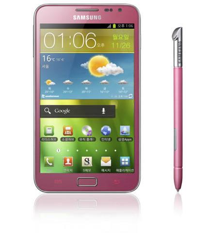 galaxy-note-pink-1.jpg