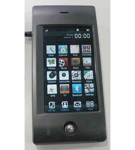 iRiver_GSM_phone_2.jpg