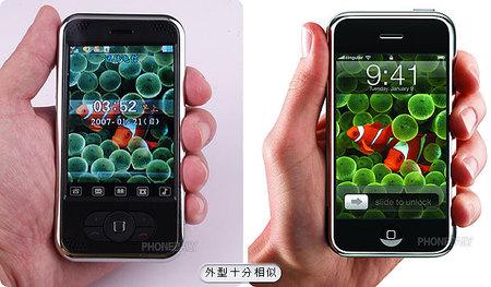 iphone_clone_1.jpg