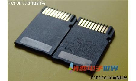 memory_sticks.jpg