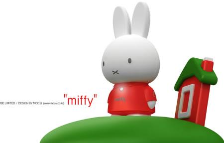 miffy_mobiblu_A50_4.jpg