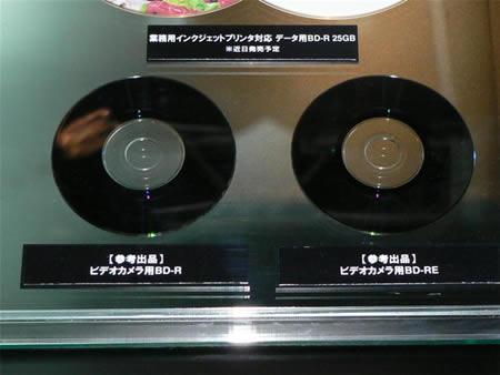 mini_discs.jpg