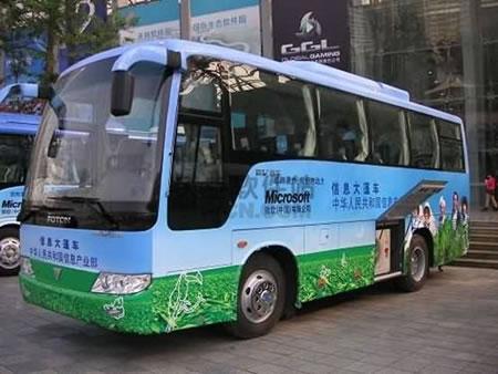 ms_bus_service_2.jpg