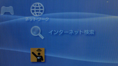psp_4_3.jpg