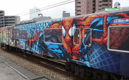 spiderman_train.jpg